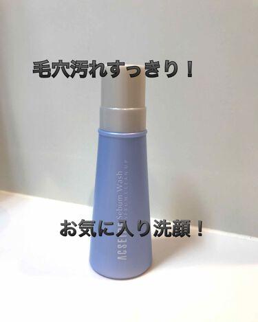 シーバムウォッシュ/ACSEINE/洗顔パウダーを使ったクチコミ(1枚目)