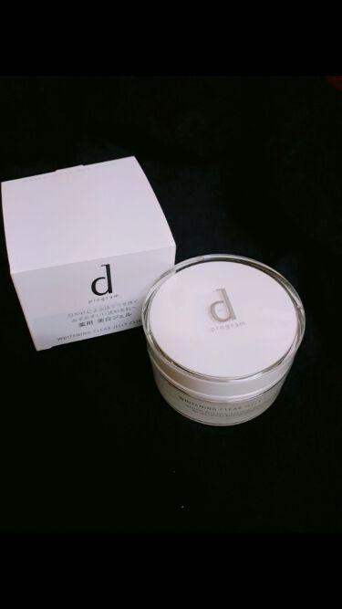 dプログラム ホワイトニングクリア ジェリーエッセンス/d プログラム/オールインワン化粧品を使ったクチコミ(4枚目)