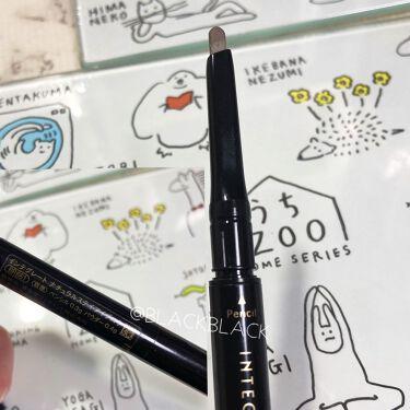 【画像付きクチコミ】サナニューボーンWブロウEXNB13ピンクブラウン最近赤みメイクする事が多いので眉も合わせたいなーとピンクブラウン購入しました。Pencilよりpowderの方がピンク味強いです。Pencil、powder、スクリューブラシの3in1...