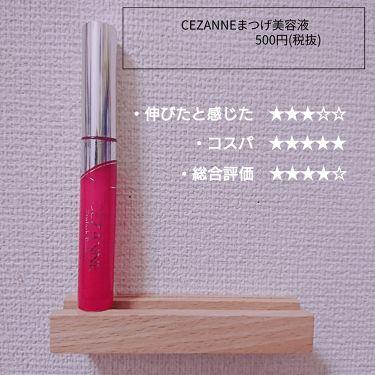 ラッシュケアエッセンス/CANMAKE/まつげ美容液を使ったクチコミ(2枚目)