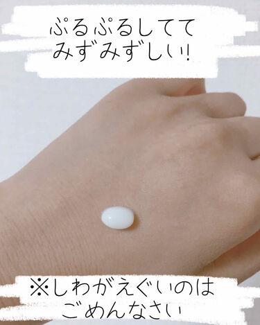 ビオレUV アクアリッチウォータリーエッセンス/ビオレ/日焼け止め(顔用)を使ったクチコミ(2枚目)