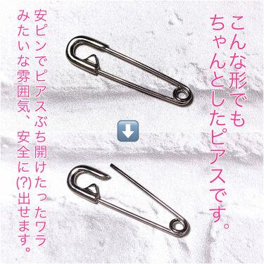 櫻はる 🌸 on LIPS 「楽天スーパーセールでのピアスの購入品紹介第二弾です🙇♀️昨日..」(2枚目)