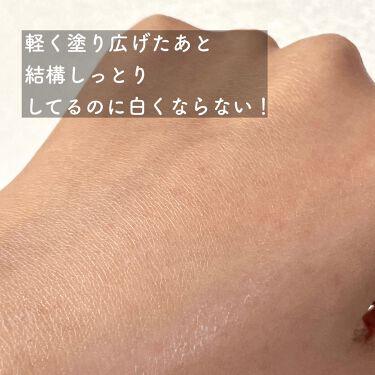 スーパーモイスチャージェル/スキンアクア/日焼け止め(ボディ用)を使ったクチコミ(4枚目)