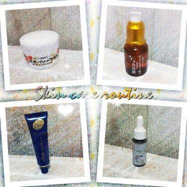 プラセホワイター 薬用美白アイクリーム/明色化粧品/アイケア・アイクリームを使ったクチコミ(1枚目)