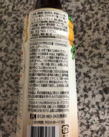 美酢 BEAUTY PLUS マンゴー/美酢(ミチョ)/ドリンクを使ったクチコミ(3枚目)
