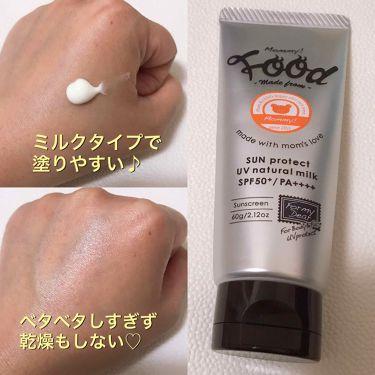 UVナチュラルミルク50+/マミー/日焼け止め(顔用)を使ったクチコミ(2枚目)