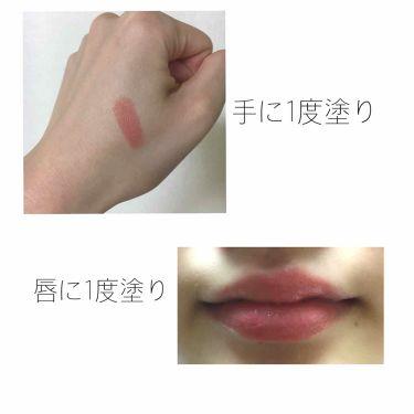 プライムティント ルージュ/ESPRIQUE/口紅を使ったクチコミ(2枚目)