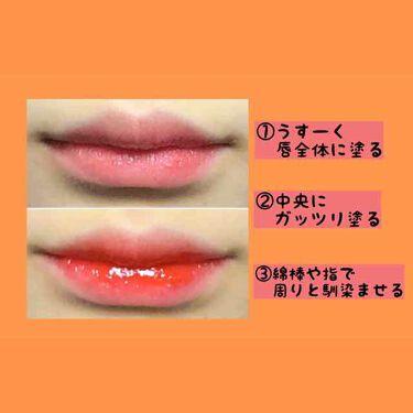 WP ディアダーリンソーダティント/ETUDE/口紅を使ったクチコミ(2枚目)