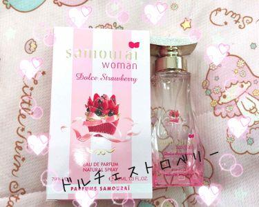 サムライウーマンドルチェストロベリー/サムライウーマン/香水(レディース)を使ったクチコミ(1枚目)