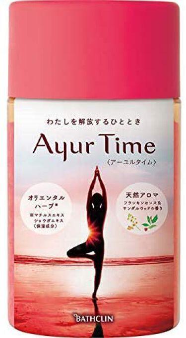 Ayur Time(アーユルタイム) フランキンセンス&サンダルウッドの香り 720g