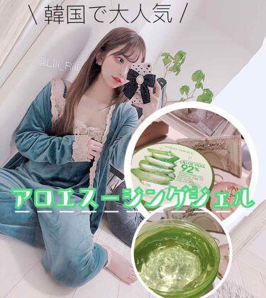 スージングアロエジェル/ネイチャーリパブリック/ボディローション by Liii▷