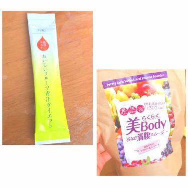 TBCおいしいフルーツ青汁ダイエット/TBC/ドリンクを使ったクチコミ(2枚目)