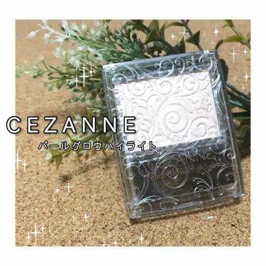 あすかちんさんの「CEZANNEパールグロウハイライト<ベースメイク>」を含むクチコミ