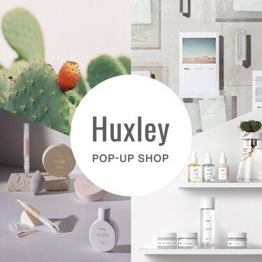 Huxley(ハクスリー)公式アカウント on LIPS 「\全国4か所(札幌・仙台・東京・大阪)にてポップアップ開..」(1枚目)