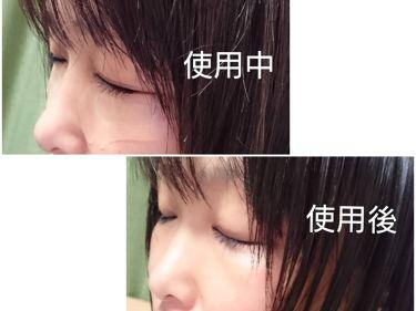 クオシア リンクルスポットマスク/その他/アイケア・アイクリームを使ったクチコミ(3枚目)