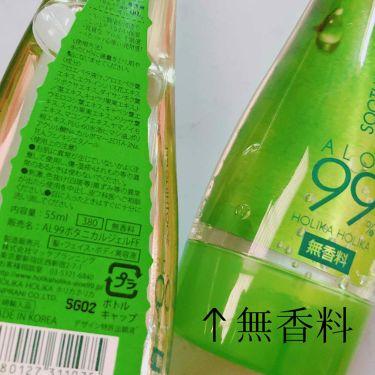 アロエ99% スージングジェル/ホリカホリカ/ボディローション・ミルクを使ったクチコミ(3枚目)