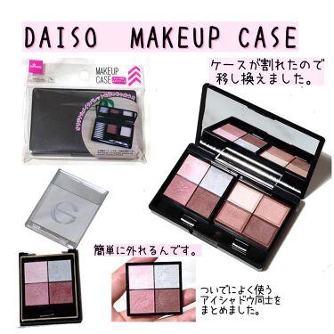 メイクケース(ミラー付き)/DAISO/その他化粧小物を使ったクチコミ(1枚目)
