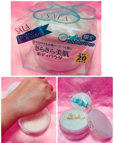 ゆっちゃんさんの「SALA(サラ)ボディパフパウダーN UV(サラの香り)<その他ボディケア>」を含むクチコミ