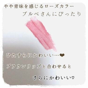 インク  ジェラート/PERIPERA/口紅を使ったクチコミ(3枚目)