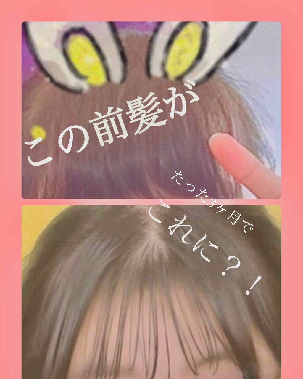 前髪 補正 アプリ