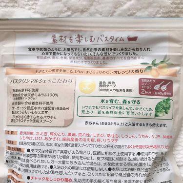 バスクリンマルシェ/バスクリン/入浴剤を使ったクチコミ(2枚目)
