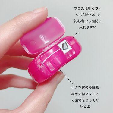 フロス/ルシェロ/歯ブラシ・デンタルフロスを使ったクチコミ(3枚目)