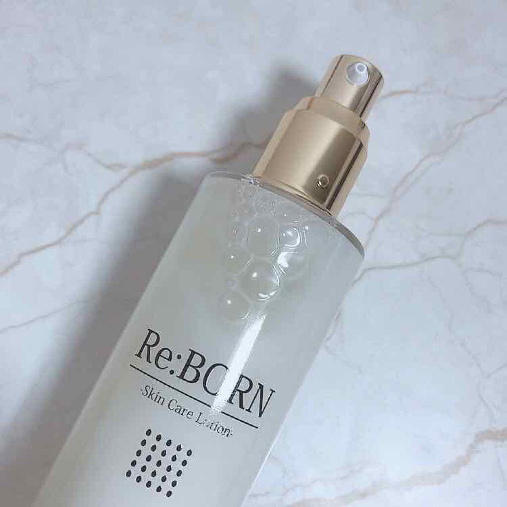 リボーン 化粧 水 リボーン(Re :BORN)化粧水の口コミ評価と使い方!値段や店舗、通販情報をチェック