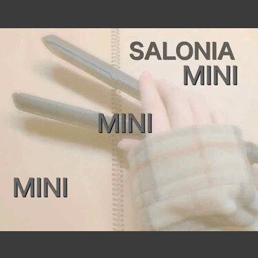 SALONIA ミニストレートヘアアイロン/SALONIA/ヘアケア美容家電を使ったクチコミ(1枚目)