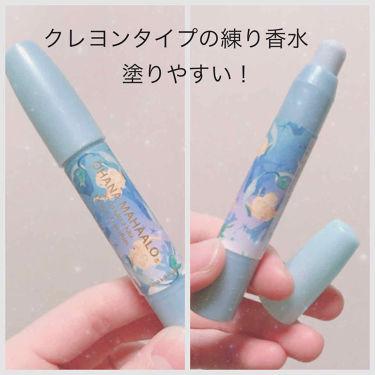 オハナ・マハロ クレヨンドゥパルファム <アクア コアナニ>/OHANA MAHAALO/香水(レディース)を使ったクチコミ(2枚目)