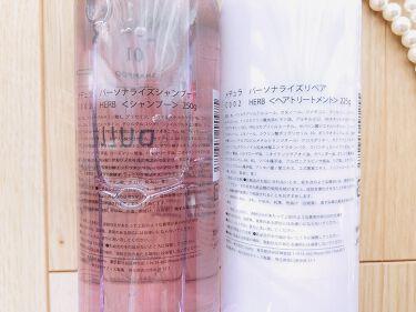 MEDULLA シャンプー/リペア/メデュラ/シャンプー・コンディショナーを使ったクチコミ(3枚目)