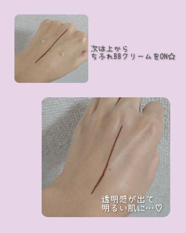 ブライトニングUVデイエッセンス [医薬部外品]/DEW/美容液を使ったクチコミ(4枚目)