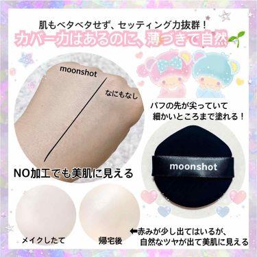 moonshot クッションファンデーション/moonshot/その他ファンデーションを使ったクチコミ(2枚目)