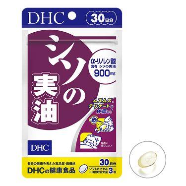 シソの実油 DHC