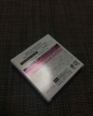 Q10モイスチュアケア パウダリーファンデーションEX/DHC/パウダーファンデーションを使ったクチコミ(2枚目)