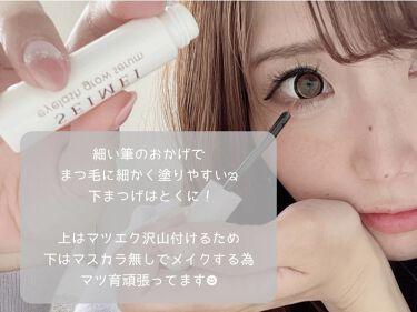アイラッシュセラム/SEIMEI/まつげ美容液を使ったクチコミ(3枚目)