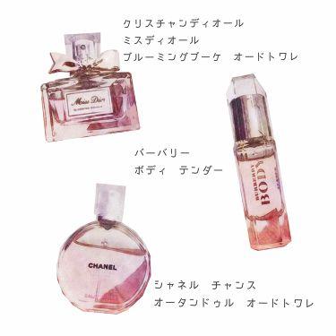 ミス ディオール ブルーミング ブーケ(オードゥトワレ)/Dior/香水(レディース)を使ったクチコミ(2枚目)