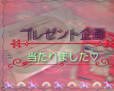 ディズニー ミニコンパクトモイスチャーバーム/Coront/リップケア・リップクリームを使ったクチコミ(1枚目)