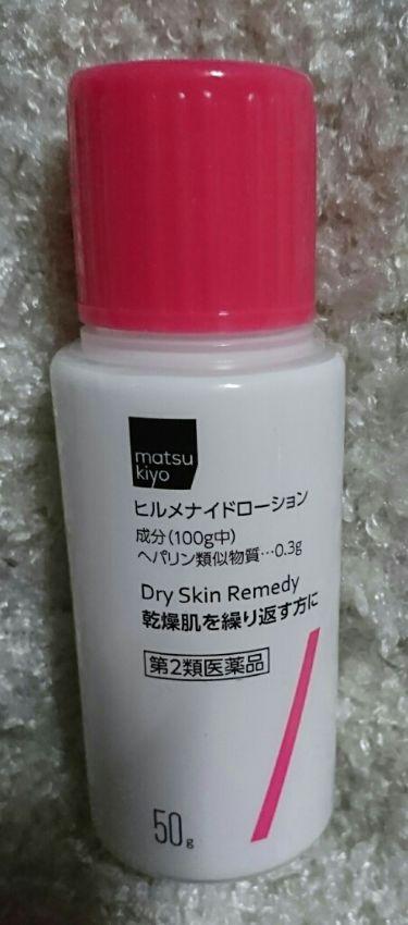 ヒルメナイド油性クリーム/matsukiyo lab/その他スキンケアを使ったクチコミ(1枚目)