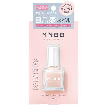 パーフェクトネイルコート M・N・B・B
