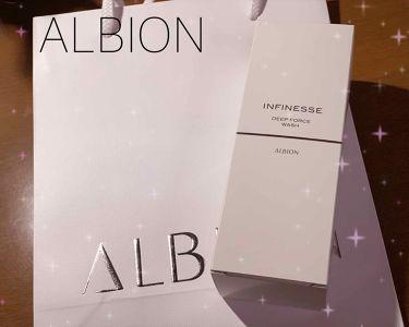 アンフィネス ディープフォース ウォッシュ/ALBION/洗顔フォームを使ったクチコミ(1枚目)