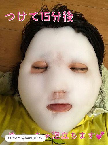 ホワイト もこもこ白泡マスク/LITS/洗い流すパック・マスクを使ったクチコミ(4枚目)