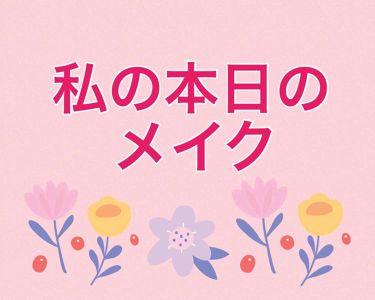 モテマスカラ IMPACT 1/UZU BY FLOWFUSHI/マスカラを使ったクチコミ(1枚目)