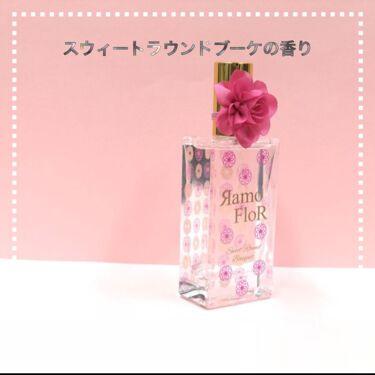 ラブアンドピースパフューム公式アカウントさんの「ラブアンドピースパルファムラモ フロール  オーデコロン スウィートラウンドブーケの香り<香水(レディース)>」を含むクチコミ