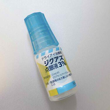 ジクアス 点眼液 3% (医薬品) 参天製薬