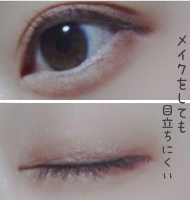 オリシキ アイリッドスキンフィルム/D-UP/二重まぶた用アイテムを使ったクチコミ(6枚目)