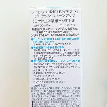 UVイデア XL プロテクショントーンアップ/ラ ロッシュ ポゼ/日焼け止め(顔用)を使ったクチコミ(2枚目)
