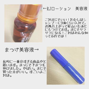 オキシドール(医薬品)/日本薬局方/その他を使ったクチコミ(4枚目)