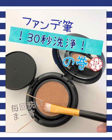 キル カバー ファンウェア クッション エックスピー/CLIO/クッションファンデーション by babel🍂