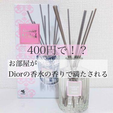 Sawaday香るStick パルファム/サワデー/その他を使ったクチコミ(1枚目)