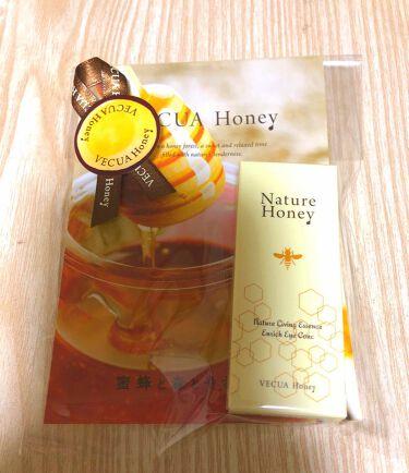 エンリッチなアイコンク/VECUA Honey/アイケア・アイクリームを使ったクチコミ(1枚目)